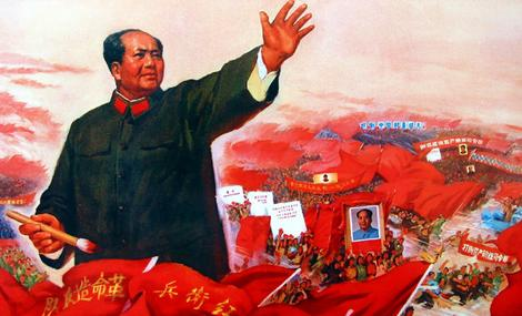 a history of mao zedongs regime in the peoples republic of china Mao tse-tung: father of chinese revolution to consolidate his new regime in the early the central governing council of the people's republic of china today.