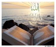 ALLAH_Qurani_Karim_Islam_by_NamfloW