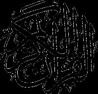 calligraphy-40586_640